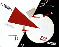 D98WNA Drive red wedges in white troops', 1920. Soviet propaganda poster by Lazar Lissitzky. Russia USSR Communism Communist Geometric Abstract