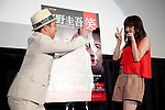 """July 23 2012, Tokyo, Japan - (L to R) The actor Gaku Hamada takes pictures to the actress Kana Kurashina as part to the promotion of the TV drama ?Joker? at Shinjuku Wald 9 in Tokyo. The actors taking pictures together as part of the promotion of the Premier of TV drama """"Joker"""" at Shinjuku Wald 9. The TV drama will be released every Thursday on Fuji TV channel from August 1st. (Photo by Rodrigo Reyes Marin/AFLO)"""