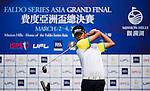 Lok Tin Liu tees off during the 2011 Faldo Series Asia Grand Final on the Faldo Course at Mission Hills Golf Club in Shenzhen, China. Photo by Raf Sanchez / Faldo Series
