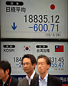 China growth fears hit Japanese stocks