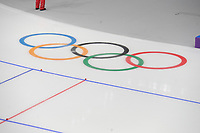 OLYMPIC GAMES: PYEONGCHANG: 10-02-2018, Gangneung Oval, Long Track, ©photo Martin de Jong