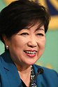 Tokyo Governor Koike gives speech on her newly formed party Kibou no Tou