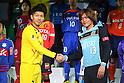 2013 J. League Kick Off Conference