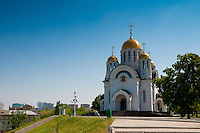 St.Goerge The Victorous church on Square of Fame in Samara Russia