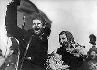 Выборгская сторона (1938)