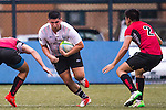 Tuharangi Kahukuranui (c) of United Arab Emirates runs with the ball during the match between United Arab Emirates and Singapore of the Asia Rugby U20 Sevens Series 2016 on 12 August 2016 at the King's Park, in Hong Kong, China. Photo by Marcio Machado / Power Sport Images