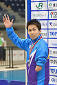 Swimming : 2016 Japan Para Championships