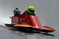 107-S    (Outboard Hydroplane)