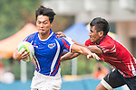 The match between Malaysia and Chinese Taipei of the Asia Rugby U20 Sevens Series 2016 on 12 August 2016 at the King's Park, in Hong Kong, China. Photo by Marcio Machado / Power Sport Images