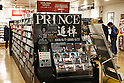 Prince special section at Tower Records in Tokyo