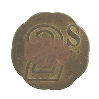 Spitalfields Market token (reverse) for George Isles Junior to issue deposit for return of produce crates and containers