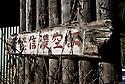 Japan Scenes
