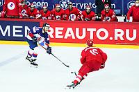 22nd May 2021, Riga Olympic Sports Centre Latvia; 2021 IIHF Ice hockey, Eishockey World Championship, Great Britain versus Russia;  Ben Oconnor Great Britain shooting