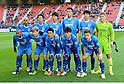 FIFA Club World Cup Japan 2012 Quarter-final Ulsan Hyundai 1-3 CF Monterrey