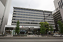 Mitsubishi Motors admits using irregular fuel consumption tests since 1991