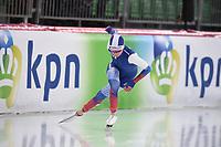 SPEEDSKATING: HAMAR: 01-03-2020, ISU World Speed Skating Championships, Allround, 1500m Ladies, Natalia Voronina (RUS), ©photo Martin de Jong