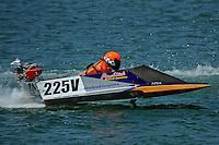 225-V (hydro)
