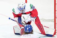 29th May 2021; Olympic Sports Centre, Riga, Latvia; IIHF World Championship Ice Hockey, Czech Republic versus Great Britain;  goalkeeper Roman Will Czech Republic keeps controol of the puck