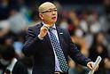 Basketball : 2019-20 B.LEAGUE B1: Kawasaki Brave Thunders - Shimane Susanoo Magic