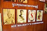 His Majesty's Coronation Photos
