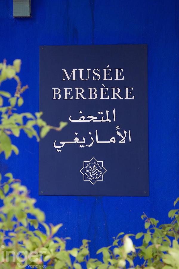 Musee Berbere at the Majorelle Garden, Marrakech, Morocco
