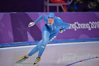 OLYMPIC GAMES: PYEONGCHANG: 15-02-2018, Gangneung Oval, Long Track, 10.000m Men, Davide Ghiotto (ITA), ©photo Martin de Jong