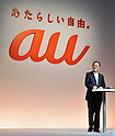 KDDI Published the New Smartphones of 2012 Winter Line Up