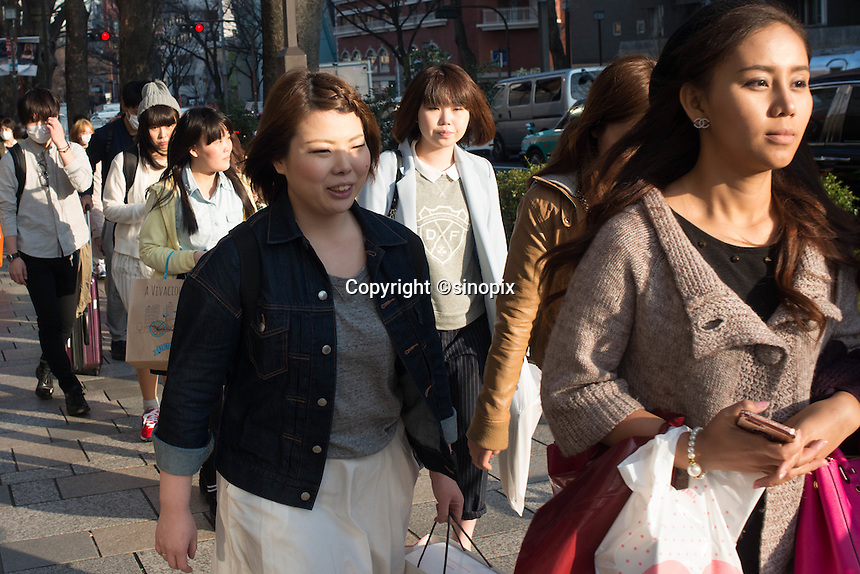 Young ladies in street in Tokyo