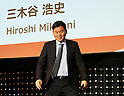 Press conference at Sakai Display Products Corporation