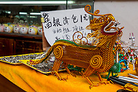 Zhenyuan, Guizhou, China.  Toy Dragon.