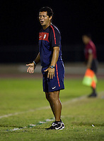 Wilmer Cabrera. The United States played Jamaica during the CONCACAF Men's Under 17 Championship at Catherine Hall Stadium in Montego Bay, Jamaica.