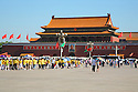 Gate of Heavenly Peace, Tiananmen Square, Beijing China.