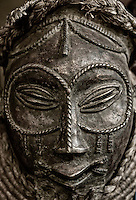 Traditional African tribal mask.