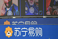 Suning group advertisement is seen during the Serie A football match between FC Internazionale and Cagliari Calcio at San Siro stadium in Milano (Italy), April 11th, 2021. Photo Andrea Staccioli / Insidefoto