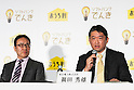 SoftBank and TEPCO announce new electricity service