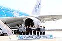 ANA's Airbus A380 aircraft at Narita Airport