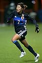 Womens Soccer International Friendly : Netherlands vs Japan
