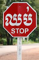 english and Khmer bilingual stop sign ,Siem Reap <br /> , Cambodia during rainy season<br /> <br /> PHOTO :  Agence Quebec Presse<br /> <br /> <br /> <br /> <br /> <br /> PHOTO : Agence Quebec Presse