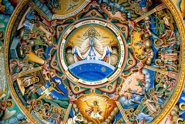 Fresco Detail, Rila Monastery<br /> Creator of Heaven and Earth