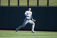 Surprise Saguaros right fielder Cavan Biggio (26), of the Toronto Blue Jays organization, tracks a fly ball during an Arizona Fall League game against the Salt River Rafters at Salt River Fields at Talking Stick on November 5, 2018 in Scottsdale, Arizona. Salt River defeated Surprise 4-3 . (Zachary Lucy/Four Seam Images)