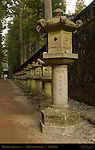Ishidoro Stone Lanterns Nikko Toshogu Shrine Nikko Japan