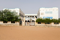 Senegal, Touba.  Al-Azhar Koranic School.