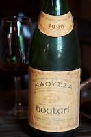 Naoussa 1990. Boutari Wineries, Steinmachos, Naoussa, Macedonia, Greece