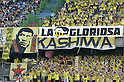 2011 J.League Kawasaki Frontale 3-2 Kashiwa Reysol