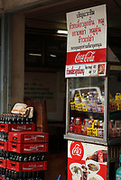 coke soft drink  in Bangkok, Thailand in January 2017, after the King's death