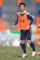 Football/Soccer: Omiya Ardija vs Omiya Ardija Youth