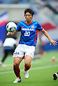 J.League Division 1 - Yokohama F Marinos vs Kashiwa Reysol