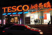 TESCO supermarket in Taipei. TESCO is Britain's largest food retailer. Taiwan is the third Asian market (after Thailand and South Korea) that TESCO has tackled..