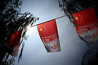 CHINA. Hangzhou. Flag fly in the city to celebrate the upcoming 60th anniversary of the founding of the People's Republic of China. 2009