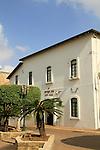 Rishon Letzion